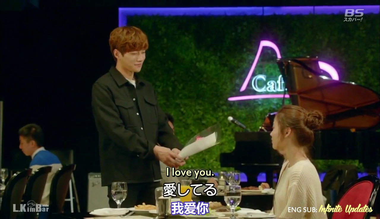 Fated To Love You Korean